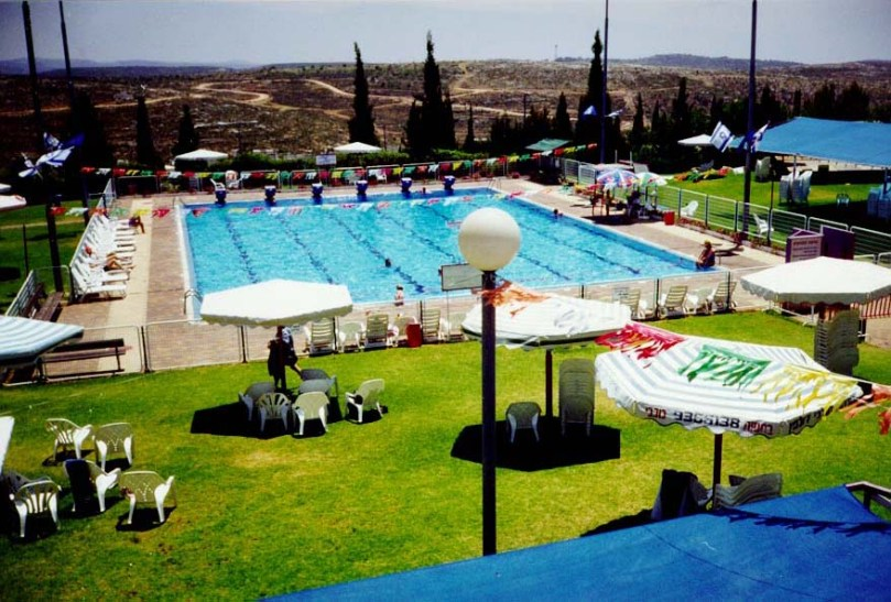Swimming pool at the illegal Israeli settlement at Ariel
