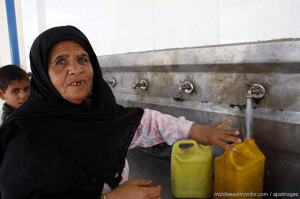 Palestinian water resources