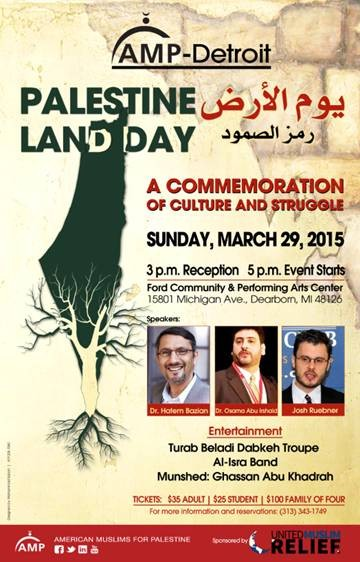 land day poster