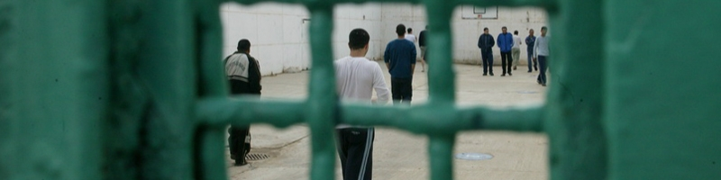Israeli administrative detention. B'Tselem photo.
