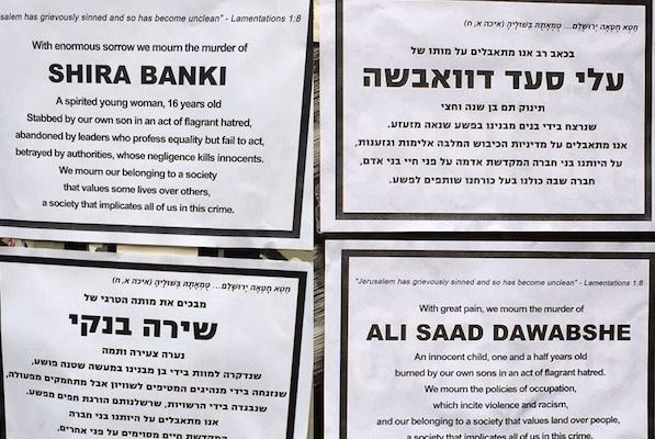 Death notices for Ali Dawabshe and Shira Banki (Photo by Sara Holcman)