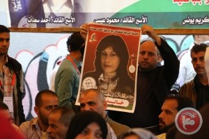 Demonsration in support of Khalida Jarrar. (Maanimages file)