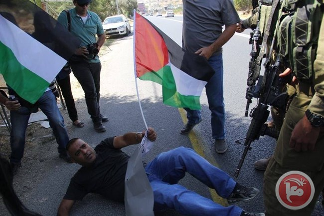Israeli forces on Saturday suppressed a Palestinian march