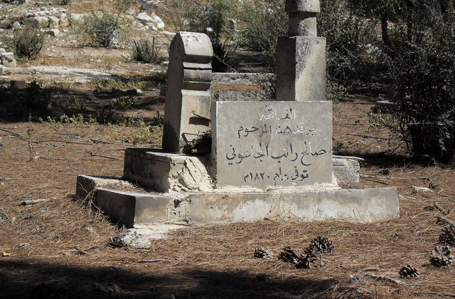 Israeli authorities erected a barbed wire fence around the cemetery. Photo: Wikimedia Commons