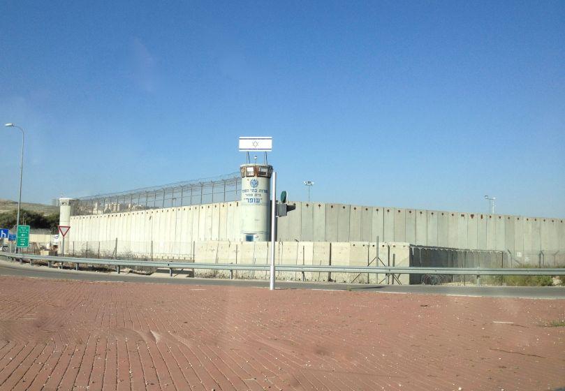 Ofer Israeli occupation prison