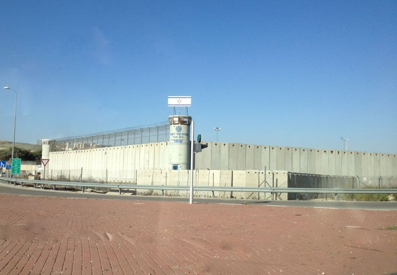 Ofer Israeli occupation prison