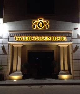 Taybeh Golden Hotel is in the center of Taybeh Village, roughly 25 minutes away from Ramallah. Within close distance to the hotel is the St. George Byzantine Church, the Taybeh Brewing Company, Old City of Taybeh and the Taybeh Winery. (Photo: Taybeh Golden Hotel)