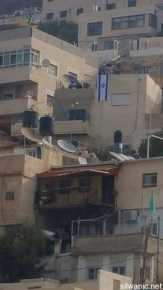 The settlement organization, Ateerat Cohanim, seized two houses in the area of Batn Al-Hawa in Silwan south of Al-Aqsa Mosque on Monday morning. (Photo: Silwan, Jerusalem SILWANIC)