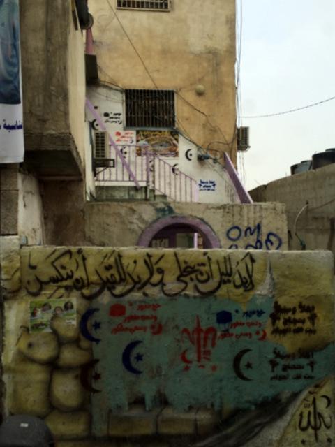 Shufat Refugee Camp, Jerusalem