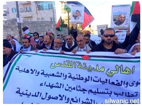 jerusalem_protest_12_4_2015