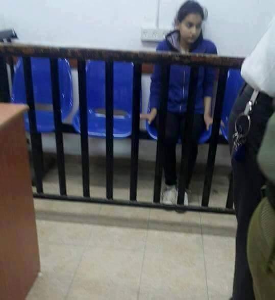 1-GIRL PRISONER