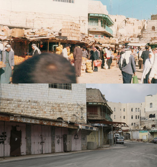 Two photos of the same portion of Shuhada street – a thriving market before 1994, now an empty street where no Palestinians are allowed to enter (Photo: by B'Tselem)