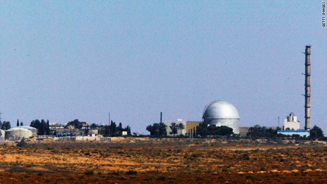 Israel's Dimona nuclear facility: not monitored by the IAEA.