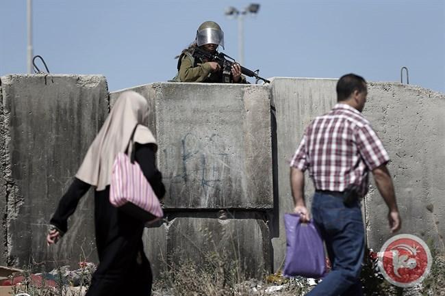 Bethlehem blockade