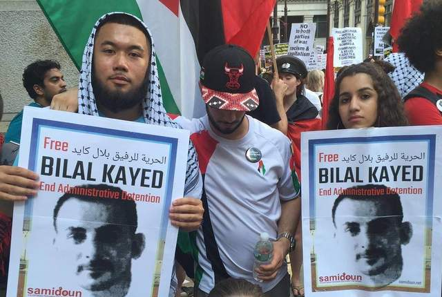 Aug. 19, 2016, Philadelphia: Friday Protest: Free Bilal Kayed! End Administrative Detention! (Photo: Samidoun Palestinian Prisoner Solidarity Network)