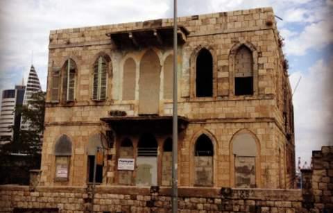 haifa-home