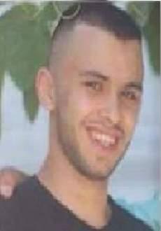 palestinians-pa-terrorists