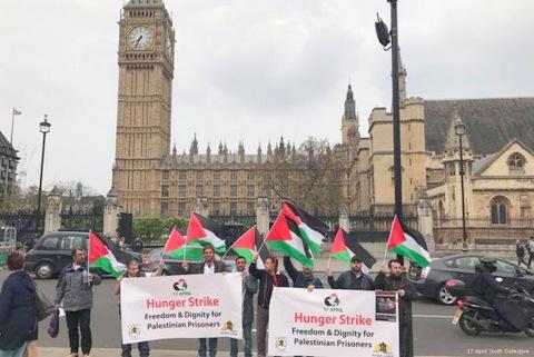 2017_5_4-Palestinians-in-London-launch-001