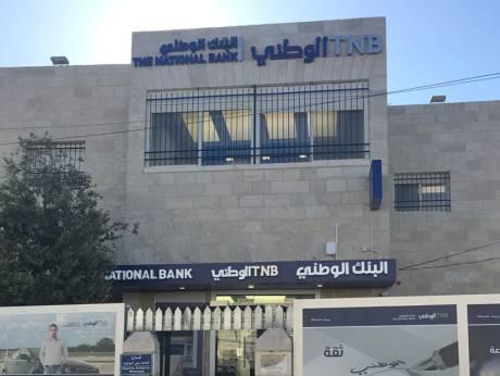 Dahiat al-Barid branch