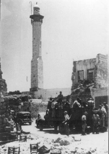 Lydda_mosque_ii